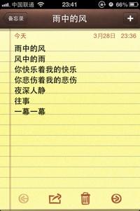 20130329-005136.jpg