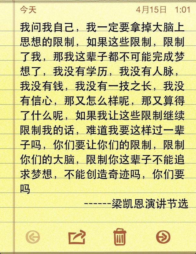 20130415-010327.jpg